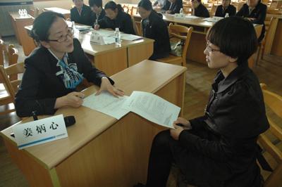 建设银行海门支行组织开展kyc培训与情景演练(图文)