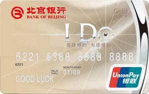 免息贷欹.l:/i_贷记卡    币种:人民币    银行卡等级:金卡    年费:200元    免息